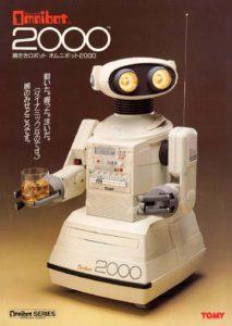 Omnibot 2000: SwivelBlog